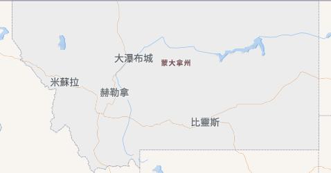 蒙大拿州地图