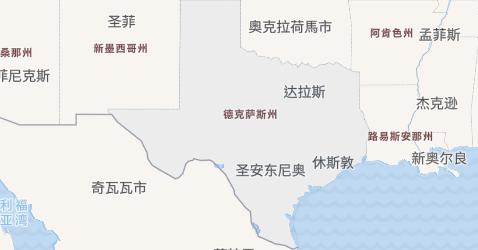 德克萨斯州地图