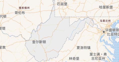 西維吉尼亞州地图